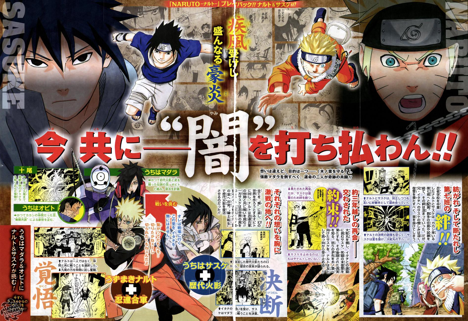 Naruto chap 632 Trang 19