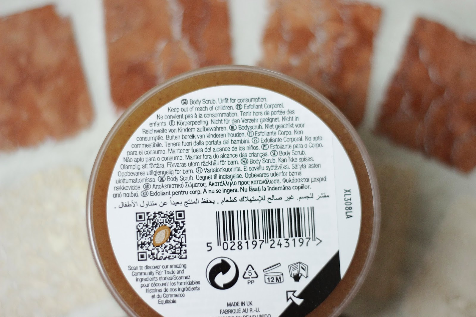 the body shop wild argan oil rough scrub review