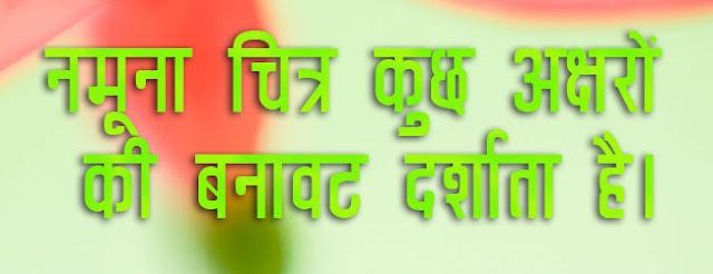 CV Anuradha