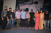 O Sthri Repu Raa trailer launch-thumbnail-10