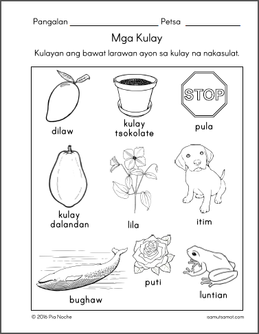 Reading worksheets for grade 1 filipino