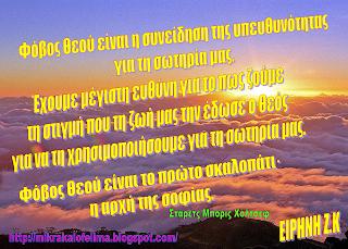 http://2.bp.blogspot.com/-Bdxf7xy85LA/TsvK8d7b1VI/AAAAAAAABFM/-nNwNkgwgQM/s1600/%2540+83.png