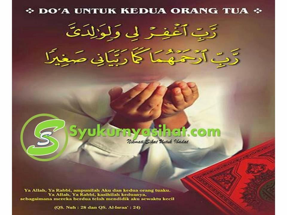 Doa Buat Ibubapa