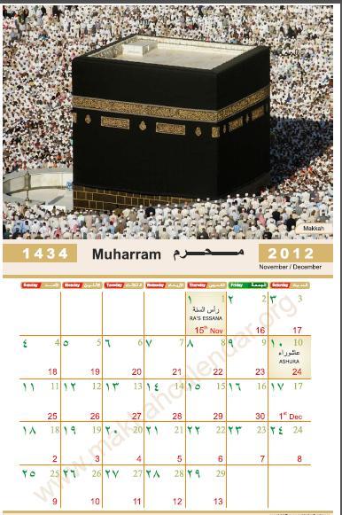 islam ini merupakan kalender muslim sebagai patokan tanggal hijriah