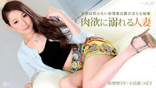 1Pondo-041715-063 – Drama Collectio Tsubasa Takanashi