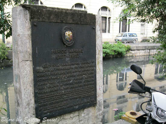 NHI Marker located along Kalye Escolta.