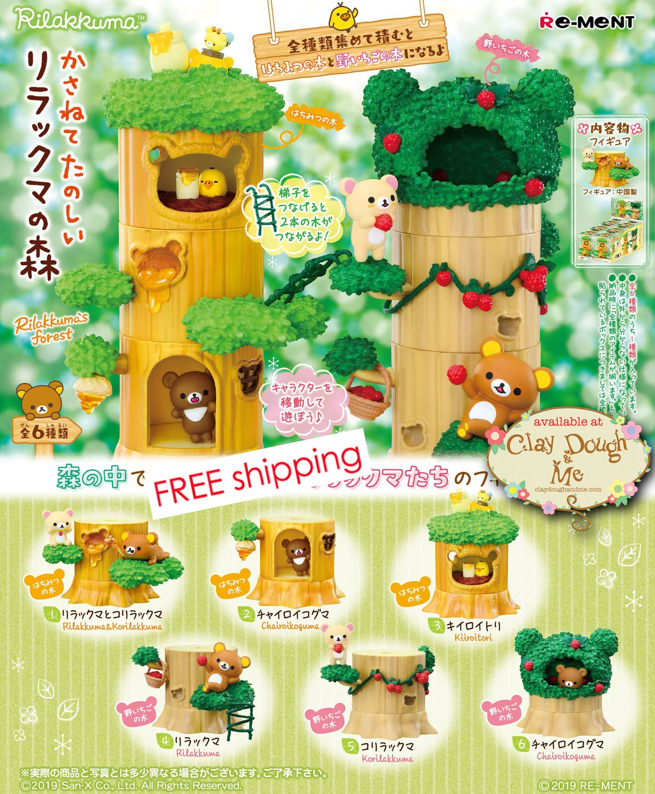 Re-Ment Miniature Sanrio San X Rilakkuma Hot Spring Kitchen Breakfast # 2