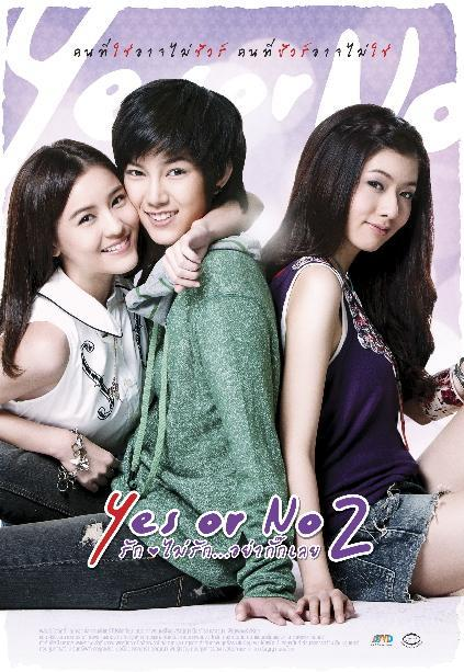 ดูหนังออนไลน์ HD ฟรี - Yes Or No 2 รักไม่รัก อย่ากั๊กเลย DVD Bluray Master [พากย์ไทย]