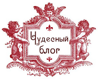 Награда от ВИКТОРИИ