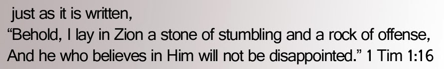 Verse: