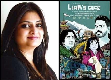 Liars Dice- a Geethu Mohandas Film