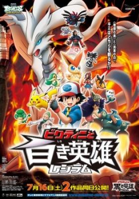 Pokemon the Movie: Black - Victini and Reshiram
