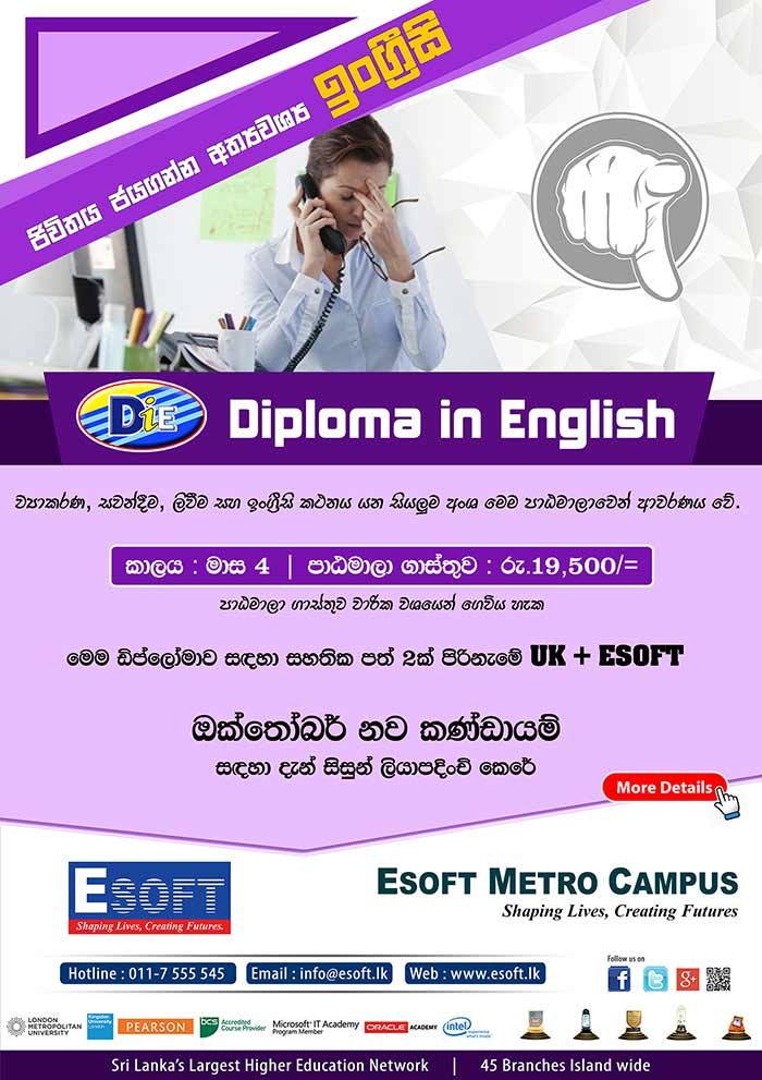 email marketing service in sri lanka  this comprehensive english programme is designed for students who want to learn english regardless of