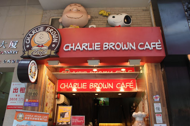 The front entrance of Charlie Brown Cafe along Cameron Rd in Tsim Sha Tsui, Kowloon, Hong Kong