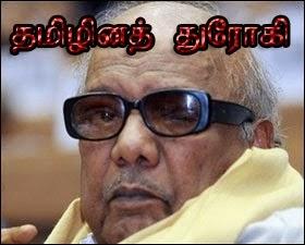 Tamil Betrayer