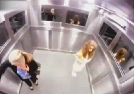 巴西鬼電梯