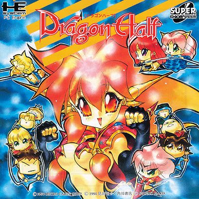 Dragon Half Manga Style Cover of a CD-ROM game