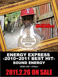 ★ENERGY EXPRESS 2010-2011 BEST HIT- / SOUND ENERGY