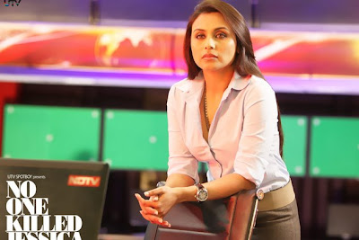 Rani Mukherji, Education, Bollywood, Social Cause, Latest Bollywood Gossips, Film fare, Bollywood Movies, Bollywood Events, Hollywood News, Bollywood New Movie, Bollywood Actress, Bollywood Actors