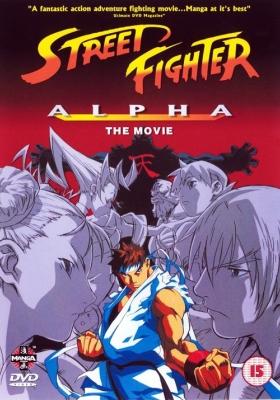 Street Fighter Alpha: The Movie (Dub)