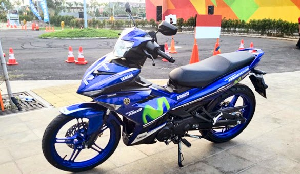 Warna MX King 150 Livery Movistar Yamaha MotoGP