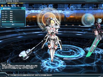 Phantasy Star Online 2 - Robot Female