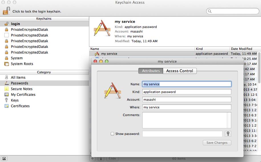mac node wants to use the login keychain