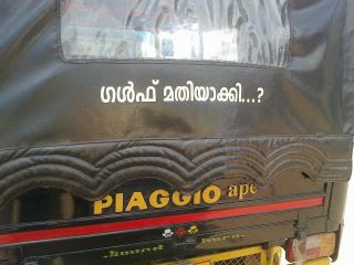 it happens only in india,funny picture,gulf,piaggio