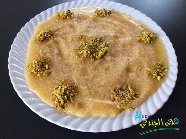 Mamouniye – Syrische Grieß Süßspeise – Hudas Welten