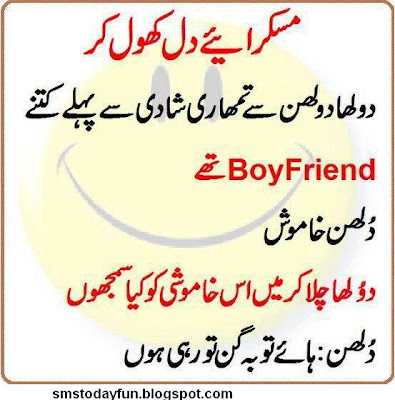 Polite Shayari,Love Sms,Poetry Sms,Funny Sms: boy friend ...