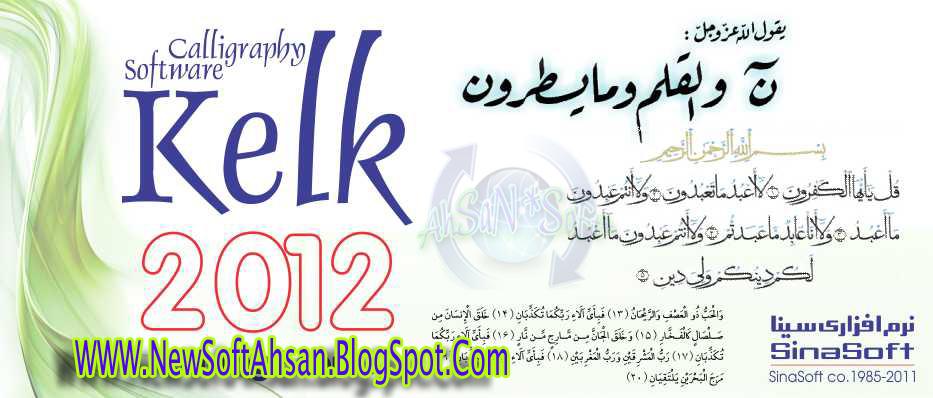kelk arabic software free