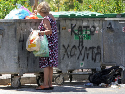 Έρευνα – Υπάρχει διατροφική επάρκεια στην Ελλάδα;