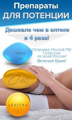 Спонсор сайта