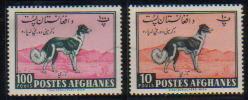 1961年アフガニスタン・イスラム国 ボルゾイの切手