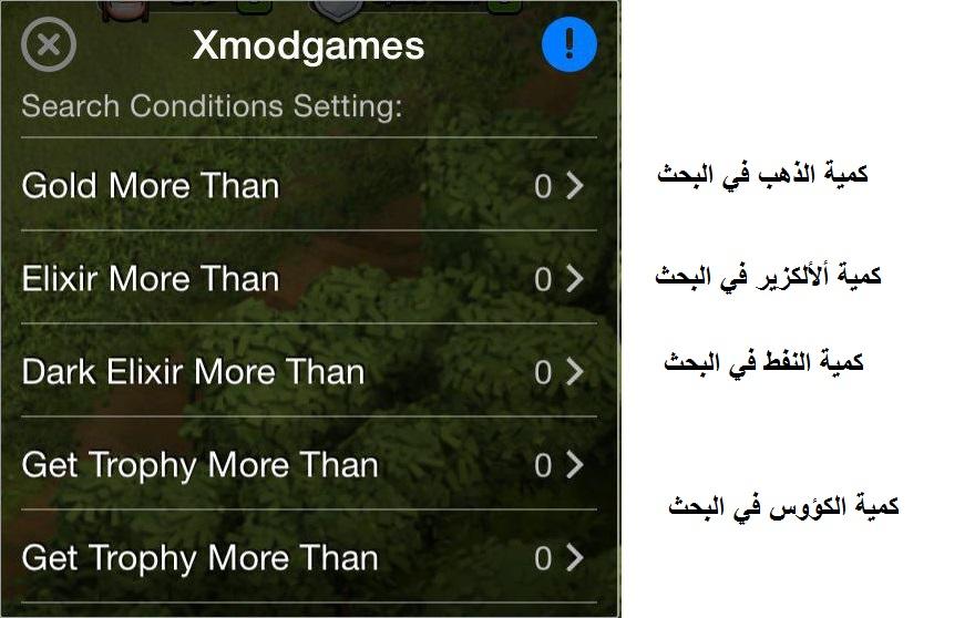 ������ Xmodgames ������ ���� ������� ���������   ����� ��� �����