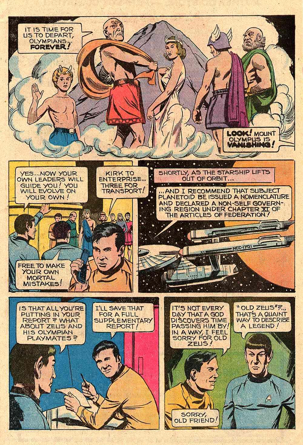 Star Trek (1967) #53 #53 - English 24