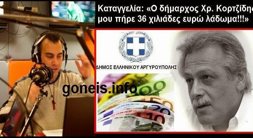 goneis.info_1-850x466
