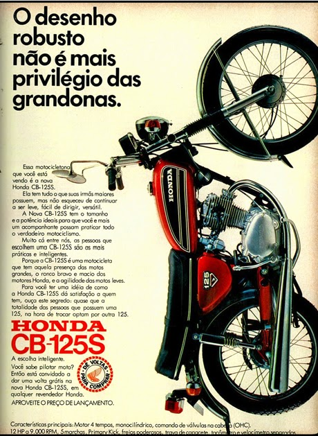 honda. brazilian advertising cars in the 70. os anos 70. história da década de 70; Brazil in the 70s. propaganda carros anos 70. Oswaldo Hernandez;