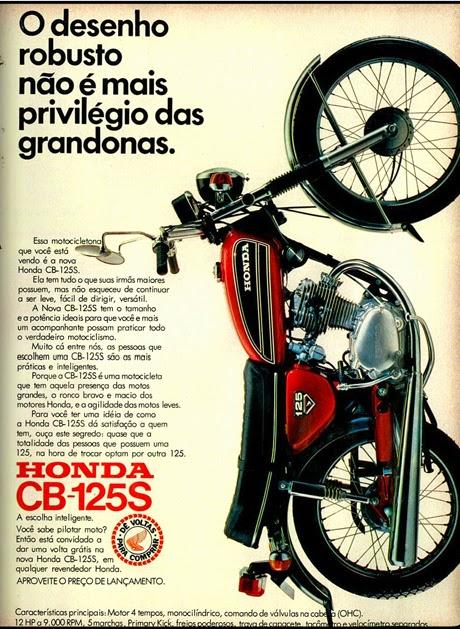 honda. brazilian advertising cars in the 70. os anos 70. história da década de 70; Brazil in the 70s. propaganda carros anos 70. Oswaldo Hernandez;