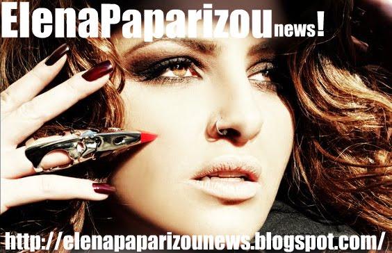 Elena Paparizou News!
