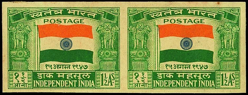 Essay On National Flag Of India