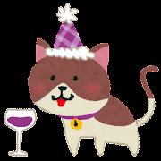 乾杯のイラスト「猫のパーティ」