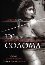 120 дней Содома - Маркиз де Сад