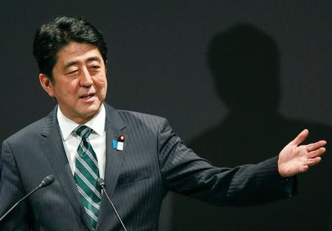 طوكيو تنفي وجود أشباح بمقر الحكومة