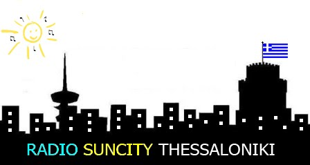 Radio SunCity Thessaloniki