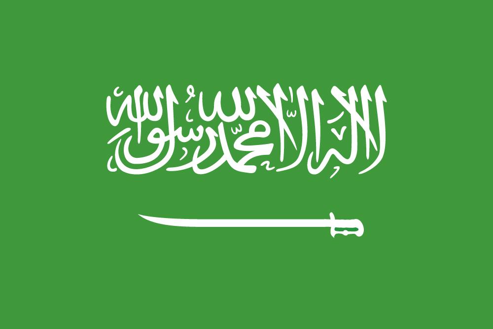 Bendera%2Barab.jpg