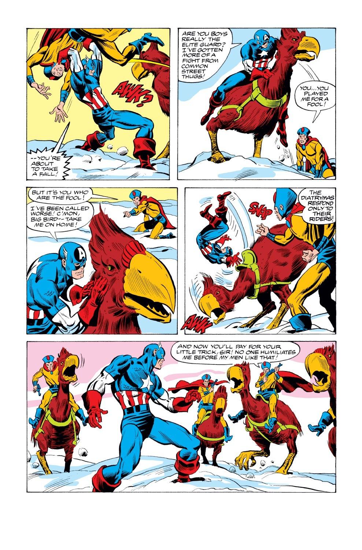 Captain America (1968) Issue #238 #153 - English 14