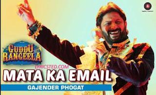 Mata Ka Email (Guddu Rangeela) - Full Song MP3