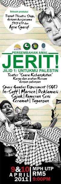 Jerit!: Untukmu Palestin 2011