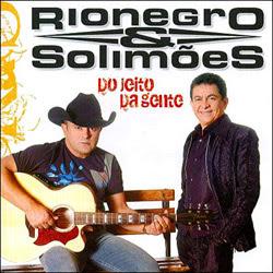 Rionegro e Solimões Do Jeito da Gente CD Capa